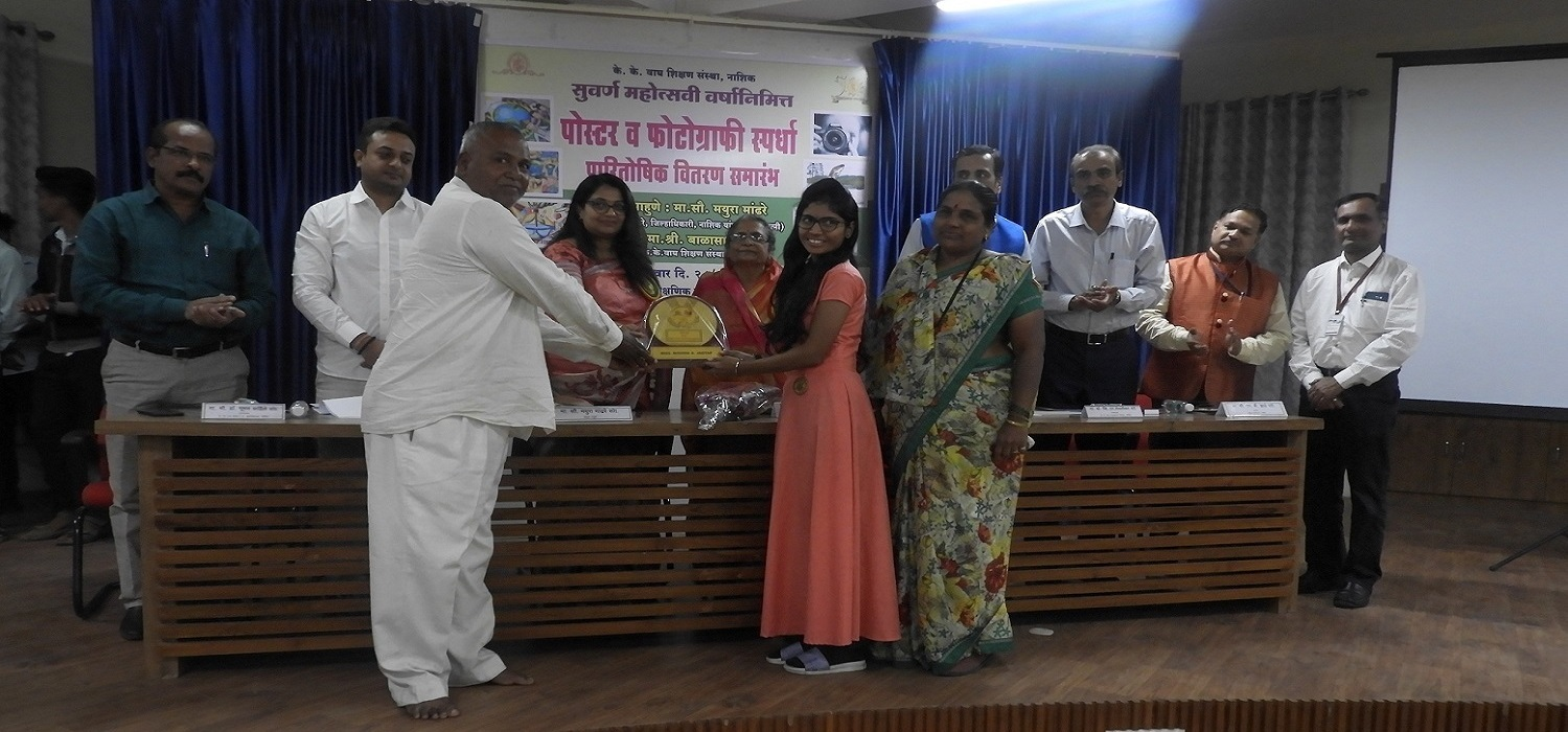 Felicitation of Our Student Miss.Mohini Jagtap who Secured First Rank in the University for B.Sc(Agri) degree Programme at Poster and Photography event under Golden Jubilee year of KKW institute