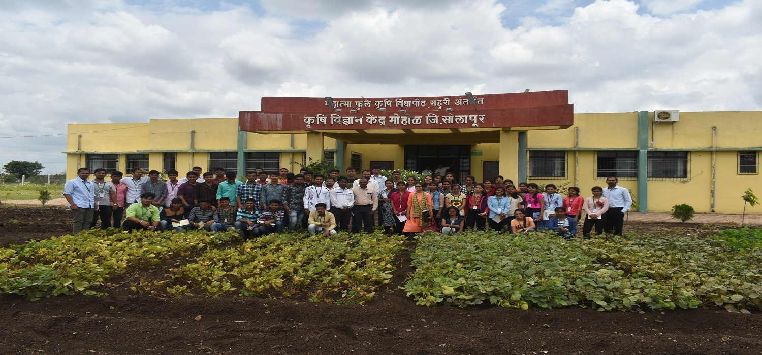 Educational Visit to KVK, Mohol