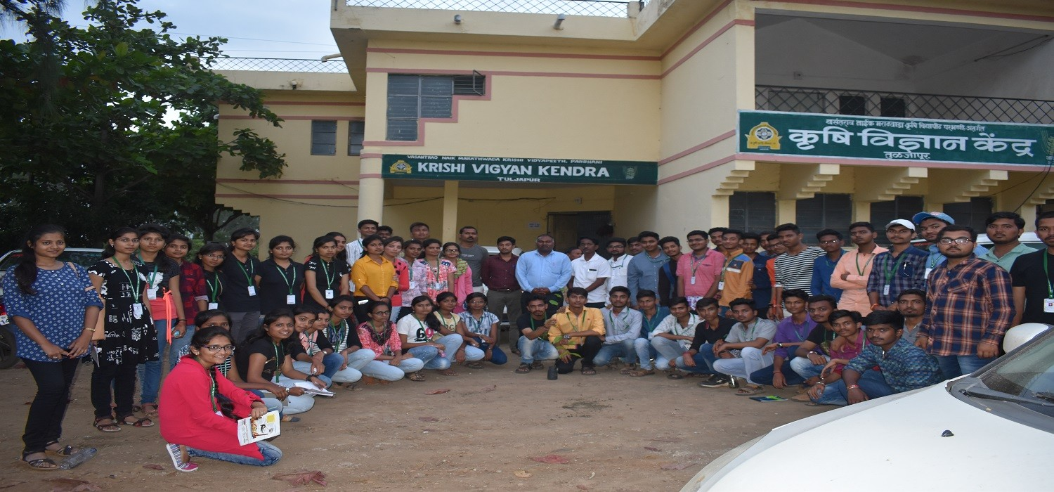 Educational Visit to KVK, Tuljapur